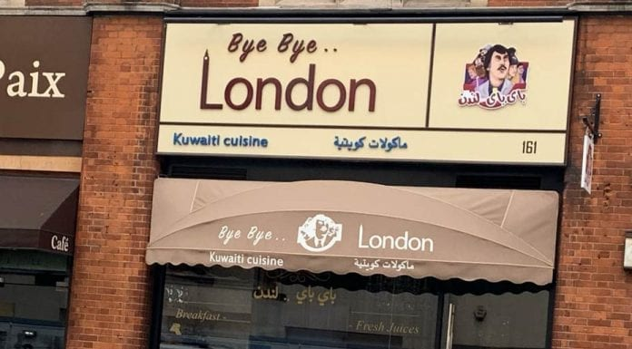 Picture of the Week – Bye Bye.. London, Kings Road, London, SW3 – That there is now a Kuwaiti restaurant called 'Bye Bye.. London' on the Kings Road about sums up how the rot truly has set in suggests Matthew Steeples