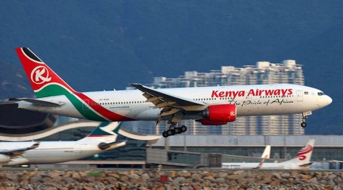 Fallen Security – Body of man falls from aircraft into Clapham garden – That a man was able to stowaway in the landing gear of a Kenya Airways plane and then fall from it is tragic; it highlights airline security is pathetic.