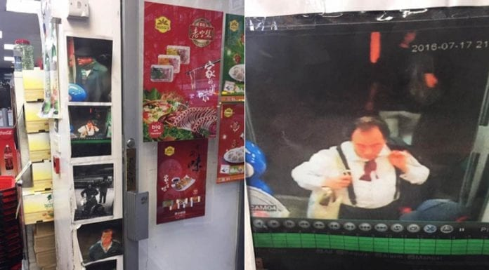 Shopping with Pun – Party crasher David Pun features on wall of shame in supermarket