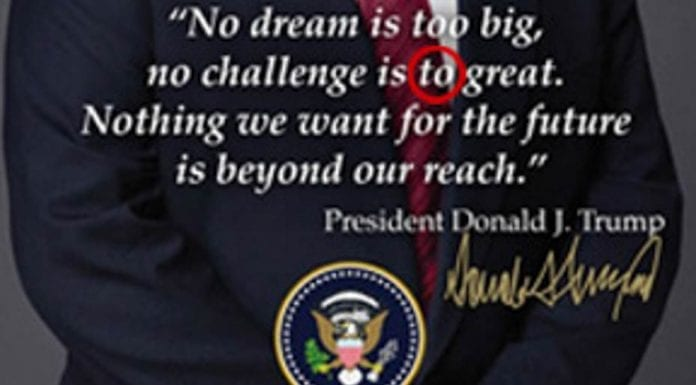 Too To Trump – Donald Trump inauguration poster with typographical error