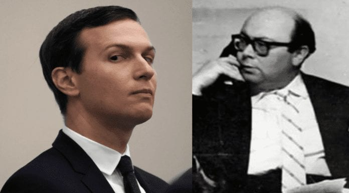 Slumlord Kushner – Broke Jared Kushner interferes with COVID-19 – Jared Kushner, New York's answer to Peter Rachman, shown to be unable to pay his debts just as he sticks his mucky mitts in over coronavirus.