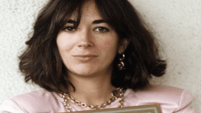Mad Maxwell – Ghislaine Maxwell shown to be as mad as her dad – Ghislaine Maxwell revealed to be not only a mucky madam, but also shown as a woman whom gets mad and bangs tables.